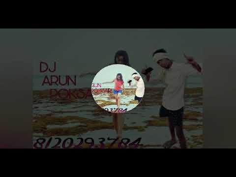 New Nagpuri Dj Bol Bam Songs 2018 Mix By Dj Arun Poksari