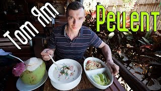 Том Ям. Рецепт правильного тайского супа.