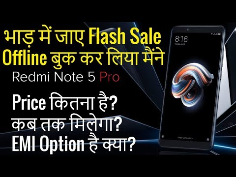 Redmi Note 5 Pro Offline Booking for 2k with Proof | Hindi