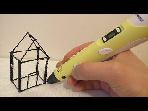 Как пользоваться 3д ручкой видео для начинающих