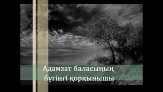 экология Казахстана(, 2012-03-18T00:15:07.000Z)