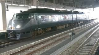 2018.5.19 787系BM2特急かもめ101号鹿児島本線博多駅発車
