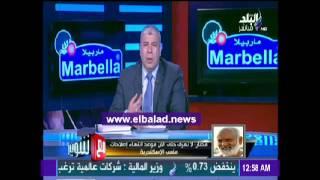 أحمد شوبير مداعباً مختار مختار : «انت مفتري أوي يا أخي» .. فيديو