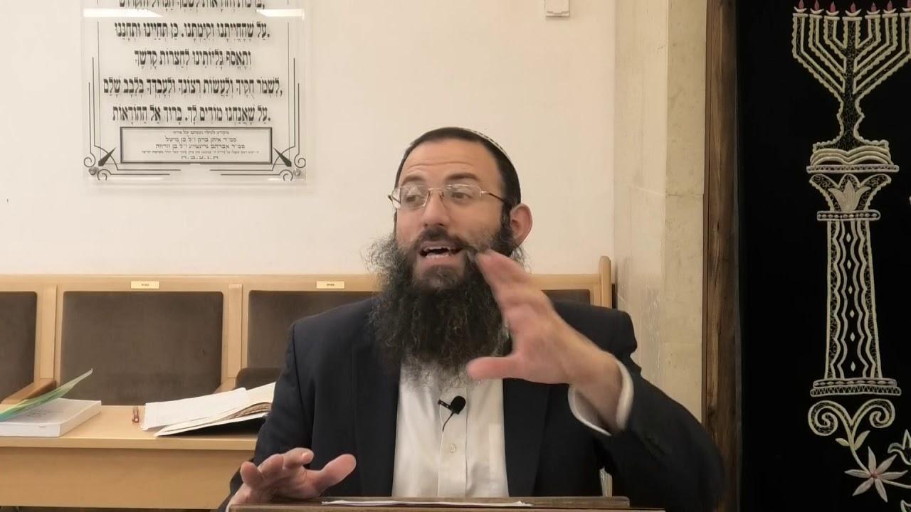 הקדמות הלכות שבת 8-דין גרמא ברמת הדרבנן. הרב אריאל אלקובי שליט''א