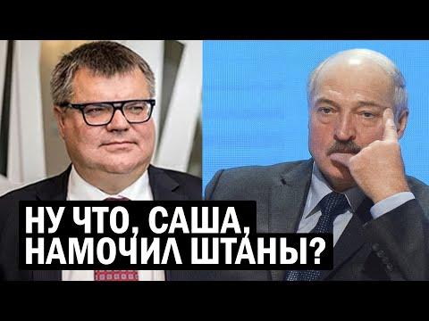 Срочно - Бабарико уделал Лукашенко - народ поднял голову - Свежие новости