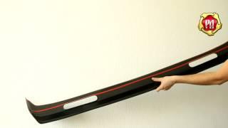 Вихур (накладка, юбка) на ВАЗ 2101...2107 (3 мм)