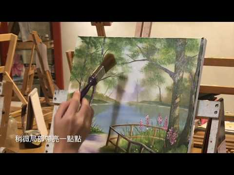 Painting Stage油畫教學-多種技巧完成森林小徑(下)