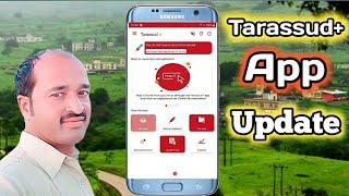 Tarassud+ App update Ministry of health oman Tarassud Plus Registration