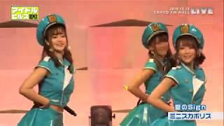 《新感覚アイドル情報専門番組》 TOKYO MX 『おはよう!アイドルヒルズREMIX』 毎週土曜日...