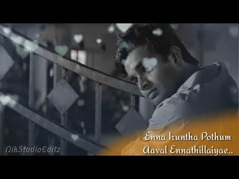 whatsapp-status-tamil-love-song