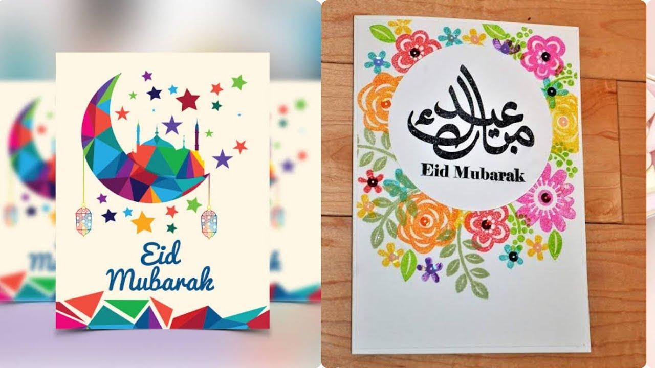 eid mubarak card  easy card ideas  eid mubarak greeting