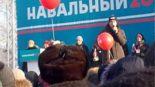 Навальный Новокузнецк 9 декабря
