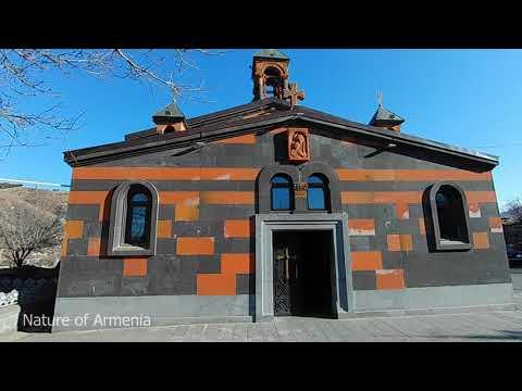 Армения, Ванадзор - Церковь Святой Богородицы