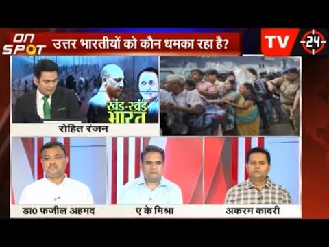 AK MISHRA ON ATTACK ON NORTH INDIAN IN GUJARAT
