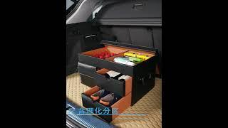 트렁크 콘솔 함 박스 자동차 상자 수납함 수납 정리함 …