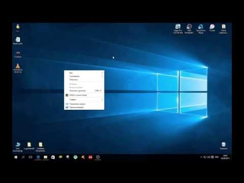 Как включить изменение расширения файла windows 10