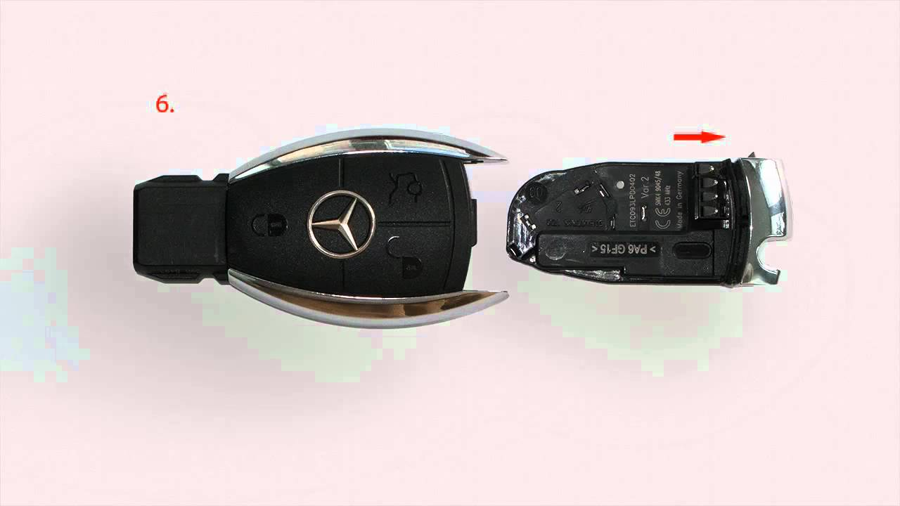 Mercedes keyless go smartkey battery replacement change for Replacement key mercedes benz