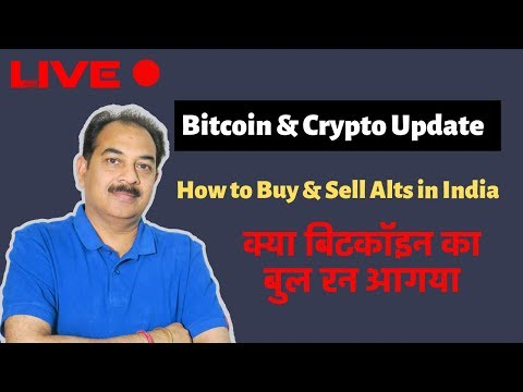 how-to-buy-&-sell-alts-in-india,-क्या-बिटकॉइन-का-बुल-रन-आगया,-bitcoin-&-crypto-update,
