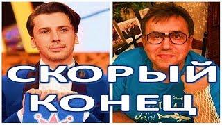 Стас Садальский предрек скорый конец  Максима Галкина!