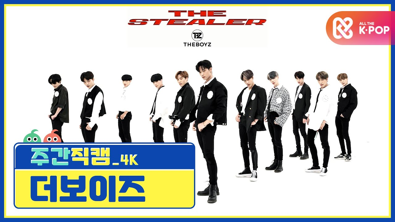 [주간아 미방] 더보이즈 'The Stealer' 4K 직캠 l EP.478