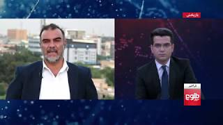 FARAKHABAR: Attack on Afghan Media Workers Discussed