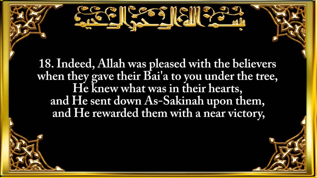 Surah e Al Fath Sheikh As Sudais MP3