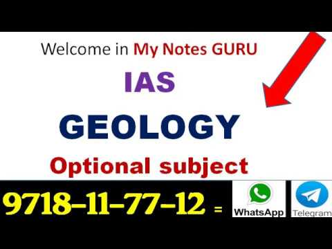 IAS Optional Subject = GEOLOGY Study Material