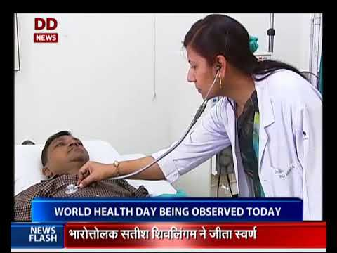 World Health Day  being observed today