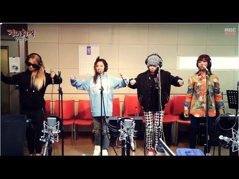 정오의 희망곡 김신영입니다 - 2NE1 - Come Back Home, 투애니원 - 컴백홈 20140403