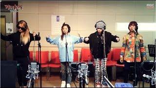 Gambar cover 정오의 희망곡 김신영입니다 - 2NE1 - Come Back Home, 투애니원 - 컴백홈 20140403