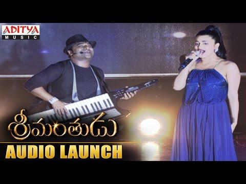 Devi Sri Prasad Jago Song Live Performance At Srimanthudu Audio Launch