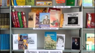 Видеовзгляд на библиотеки Железинской ЦБС