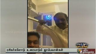 AR Rahman, Vairamuthu and Mani Rathnam interact with fans during song discussion