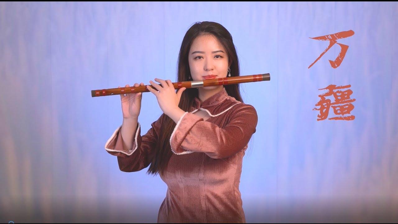 【笛子】李玉刚 Li Yugang《万疆》丨吾国万疆 以仁爱 千年不灭的信仰【 Chinese Bamboo Flute cover】| Shirley (Lei Xue)