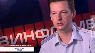 видео Получение справки об отсутствии недвижимости с Egov
