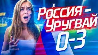 ЧМ 2018 // ЧТО ТВОРИТСЯ НА ФАН-ЗОНЕ😱