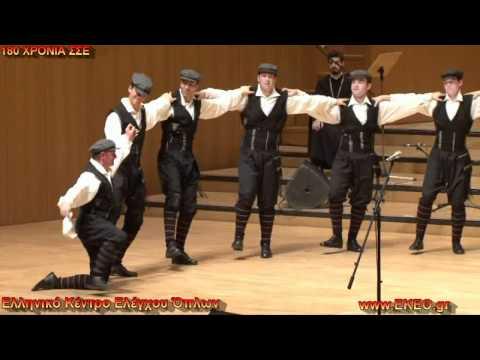Διονύσης Κάρδαρης Σχολή Ευελπίδων  - Χορός Γκάιντα
