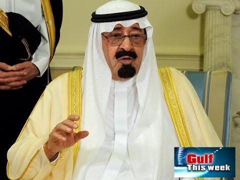 Tribute to King Abdullah bin Abdulaziz of Saudi Arabia - gulf this week