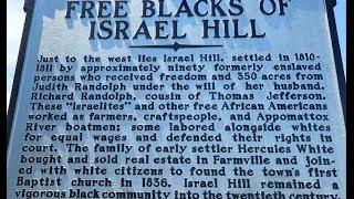 Proof Of The Israelites At Israel Hill Farmville VA