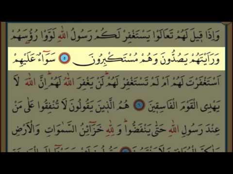 Surah Al-Munafiqun(63) by Nasser Al Qatami Majestic Recitation(Münafikun)