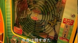ズンドコ商店 LALAガーデンつくば店にて バネを弾いて中央の穴にボ...