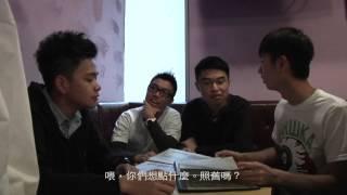 香港知專設計學院(HKDI)電影及電視系 學生作品《BasketBros》 thumbnail