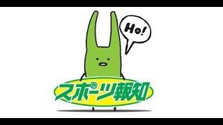 選抜総選挙発表10時間前 松井珠理奈、早くも号泣: http://www.hochi.c...