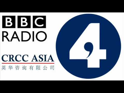 CRCC Asia featured on BBC 4 Radio documentary!
