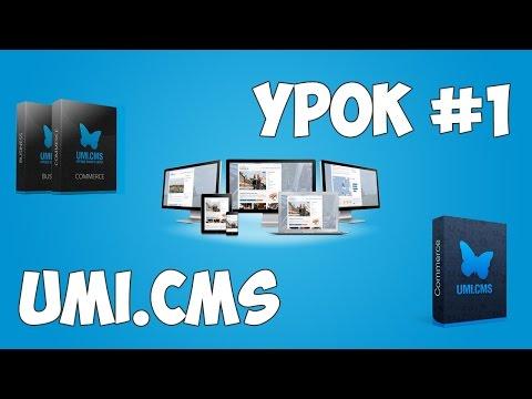 Видео-уроки по созданию и монетизации сайтов - YouTube