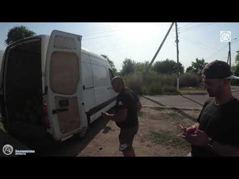 Освобождение Алексея Андреева из рабства  Движение Альтернатива