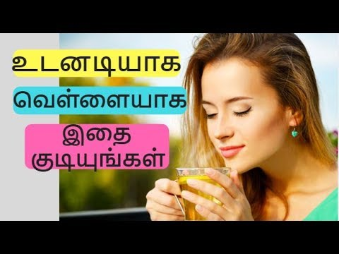 Magical Drink that turns your Skin White | Face Whitening Juice | Tamil Beauty tips