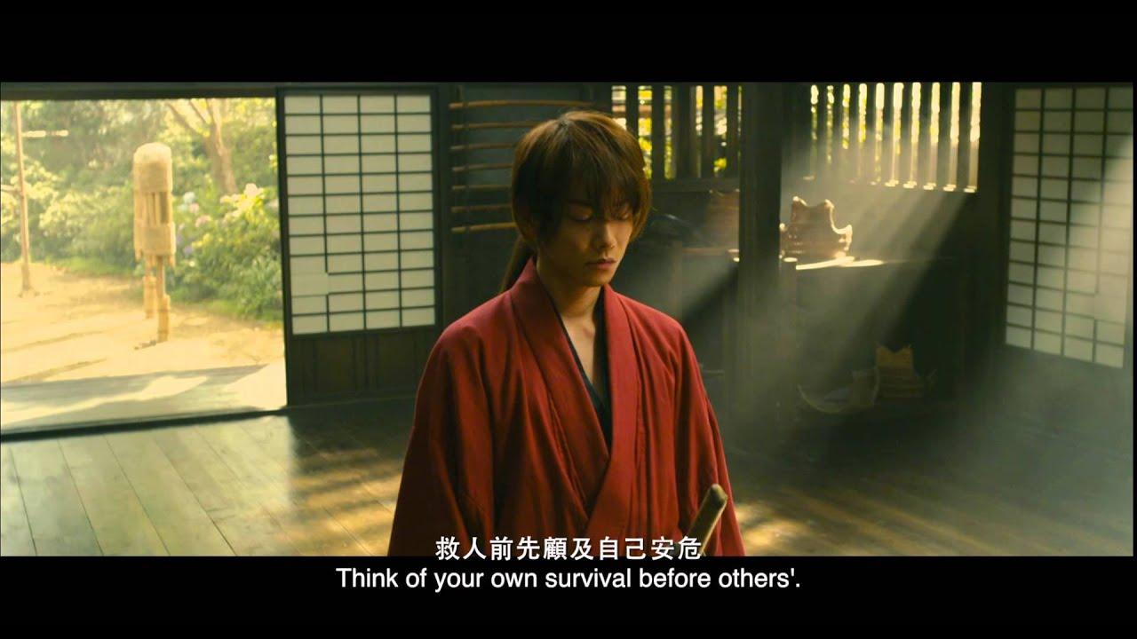 Rurouni Kenshin: Kyoto Inferno trailer