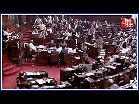 Opposition Uproar In Rajya Sabha Ahead Of Triple Talaq Bill Presentation