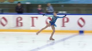 Александра ТРУСОВА ПП, Финал Кубка России Ростелеком